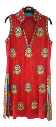 Manish Arora Silk Dress for Women