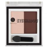 Savvy Eyeshadow Duo 5 g