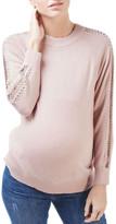 Topshop Lattice Stud Maternity Sweater