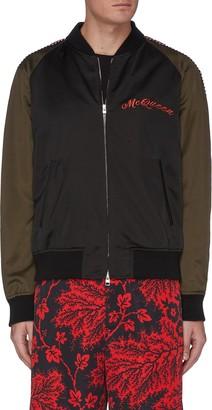 Alexander McQueen Dragon Embroidery Varsity Jacket