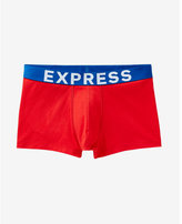 Express solid sport trunk