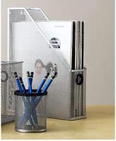 Design Ideas Digit Magazine File