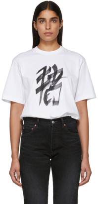 Vetements White Pig Chinese Zodiac T-Shirt