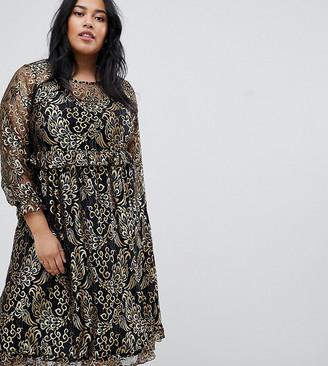 Junarose metallic lace dress