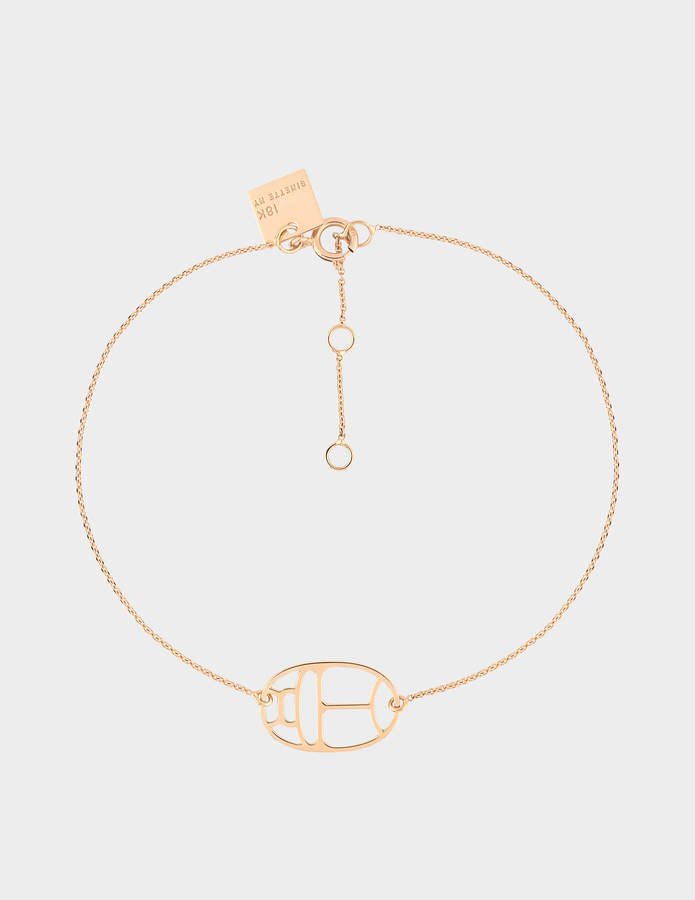 ginette_ny Wish 18-karat rose gold bracelet
