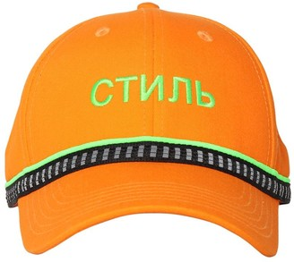 Heron Preston Logo Cotton Baseball Hat