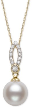 "Belle de Mer Cultured Freshwater Pearl (9mm) & Diamond (1/8 ct. t.w.) 18"" Pendant Necklace in 14k Gold"