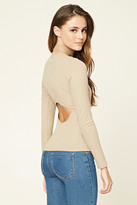 Forever 21 FOREVER 21+ Ribbed Cutout Top