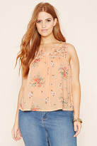 Forever 21 FOREVER 21+ Plus Size Crochet Lace Top