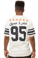 10.Deep The Black Gold Jersey in Natural White