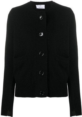 Allude Button Front Knitted Cardigan