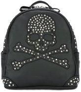 Philipp Plein Margin backpack - women - Polyurethane - One Size