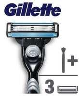 Gillette Mach3 Razor Plus 2 Blades
