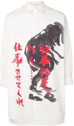 Yohji Yamamoto Oversized Long Shirt