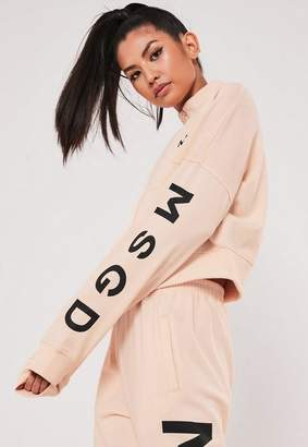 Missguided Nude Msgd Zip Front Jacket