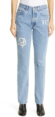 Vetements Anarchy Ripped High Waist Slim Jeans