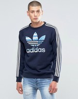 adidas Camo Crew Sweatshirt In Blue AY8287