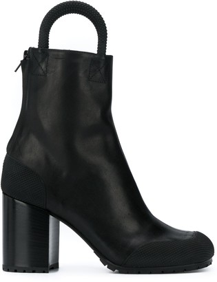Random Identities Top Handle Ankle Boots