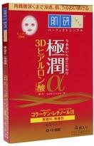 Hada Labo Gokujyun Alpha Mask