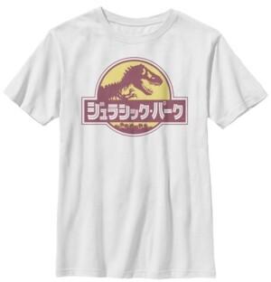 Fifth Sun Jurassic Park Big Boys Two Color Kanji Logo Short Sleeve T-Shirt