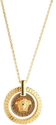 Versace Medusa Pendant Necklace - Mens - Gold