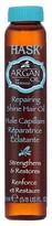 Hask Argan Oil from Morocco Repairing Hair Shine Oil 18ml
