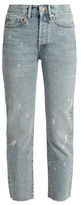 Raey Unisex raw-hem jeans