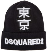 Dsquared2 Black Embroidered Wool Beanie