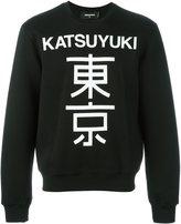 DSQUARED2 'Katsuyuki' sweatshirt