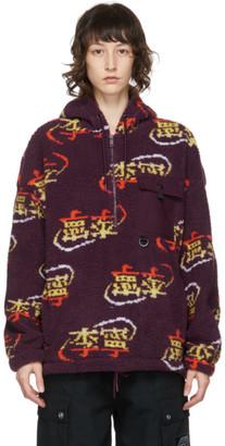 Li-Ning Purple Print Fleece Hoodie