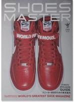 Shoes Master SHOES MASTER vol. 22