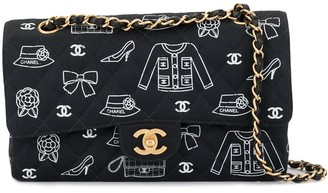 Chanel Pre Owned Icon Quilted Double Flap Chain shoulder bag