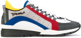 DSQUARED2 colour block sneakers