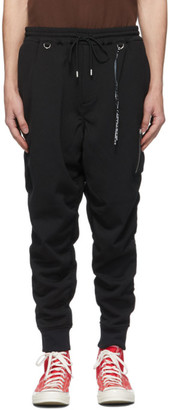 Mastermind Japan Black Ruched Lounge Pants