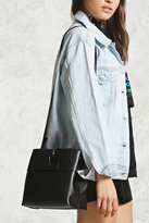 Forever 21 FOREVER 21+ Structured Faux Leather Bag