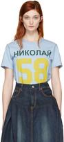 Junya Watanabe Blue Printed T-shirt