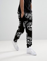 Love Moschino All Over Jaguar Print Joggers
