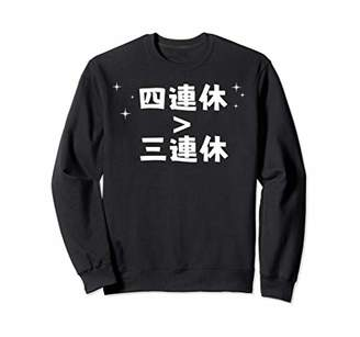 Funny Japanese Sweater - Four Day Weekends