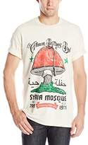 FEA Men's Allman Brothers Band Syria Mosque Mushroom T-Shirt