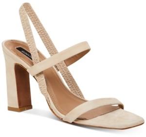 BCBGMAXAZRIA Esther Strappy Dress Sandals Women's Shoes