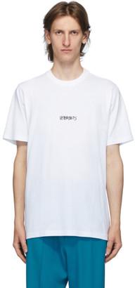 Vetements White Written Logo T-Shirt