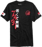 Young & Reckless Men's Kuma Graphic-Print T-Shirt