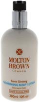 Molton Brown Suma Ginseng Nourishing Body Lotion
