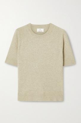 Allude Cashmere Sweater - Beige