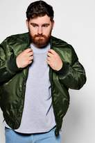 boohoo Big And Tall Khaki Bomber Jacket