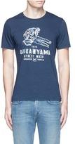 Denham Jeans 'Daikanyama' print cotton T-shirt