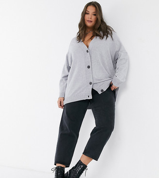 Only Curve cardigan in grey