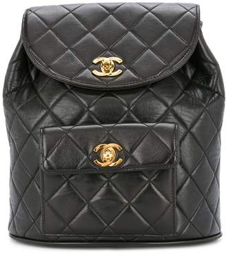 Chanel Pre-Owned Quilted drawstring chain backpack