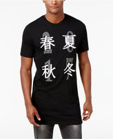 INC International Concepts Men's Longer Length Embroidered T-Shirt, Only at Macy's
