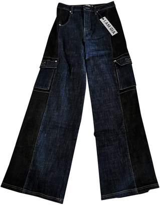 I.AM.GIA Navy Cotton Trousers